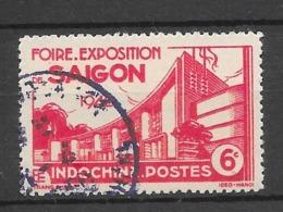1942 : Foire De Saigon : N°231 Chez YT. (Voir Commentaires) - Indochine (1889-1945)