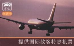 PREPAID PHONE CARD CINA (BK771 - Formosa
