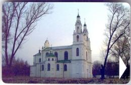 Used Phone Cards  Belarus Polotsk. Sofiyskiy Cathedral 90 ED. - Belarus