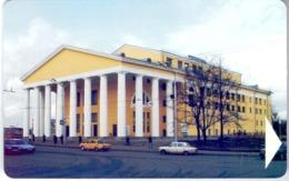 Used Phone Cards Belarus Pinsk. Vitebsk. Theatre Of Yakub Kolas 30 ED. - Belarus