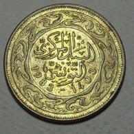 1983 - Tunisie - Tunisia - 1403 - 100 MILLIM - KM 309 - Tunisia