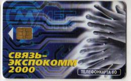 Russia 1 Phonecard Exhibition Svyaz-Expocom 2000 Computer - Telecom Operators