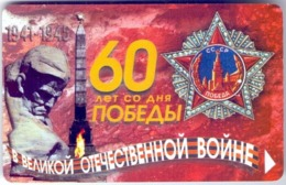 Used Phone Cards Belarus 60th Anniversary Of Victory. 1941-1945 30 ED (Without Number) - Belarus