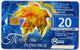 Russia 1 Phonecard Phone - Telefone