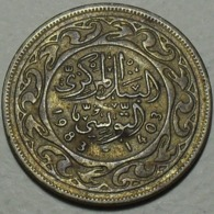 1983 - Tunisie - Tunisia - 1403 - 50 MILLIM - KM 308 - Tunisia