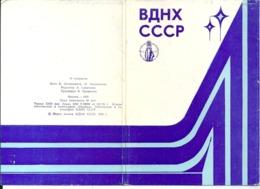 Pochette Photos Centre Des Expositions Moscou Musée Astronautique Saliout Soyouz Spoutnik Lanceur Vostok - Non Classés