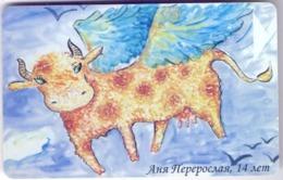 """Used Phone Cards Belarus """"Flying Cow"""" By Anja Pereroslaya 180 ED. - Belarus"""