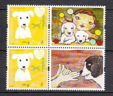 2013 Hong Kong Neuf** N° 1651 A Faune : Chien : Avec 2 Vignettes Différente - 1997-... Sonderverwaltungszone Der China