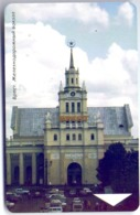 Used Phone Cards Belarus Brest. Railway Station 20 ED. - Belarus