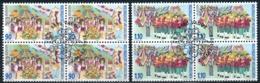 Zumstein 1107-1108 / Michel 1165-1166 Viererblockserie Mit ET-Zentrumstempel - Used Stamps