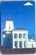 Used Phone Cards Belarus Minsk. City Hall 90 ED. - Belarus