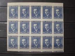 ALBANIA 1925 MNH** 15 X SPECTACULAR PERFORATION VARIETY - Albanie