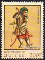 GUINEA 1v MNH**  Japanese Archer Kyudo Archery Hunting Bogenschießen Tiro Al Arco Japan 日本 Tir à L'arc - Militaria