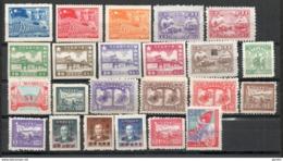 China Chine : (407) Lot De Timbres De Chine Communiste - Nord -Est Etc... - Chine Du Nord-Est 1946-48
