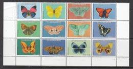 2015 Surinam Suriname Butterflies Papillons  Complete Block Of 12 MNH - Surinam