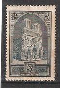 France, 1929, Cathédrale De Reims ,Yvert N ° 259 B, Type III , Neuf * / MH , Cote 460 Euros , RARE !!!!! - Nuovi