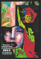CPM Banania Semaine Anticoloniale Et Antiraciste Par Jihel Tirage Limité En 30 Exemplaires Numérotés Signés 2011 - Advertising