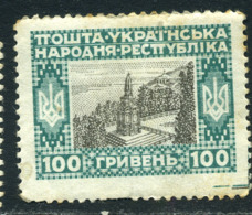 Ukraine Y&T 146 * - Ukraine