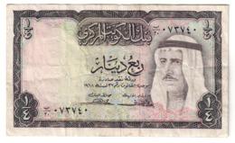 Kuwait 1/4 Dinar 1968 - Koeweit