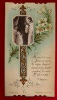 Image Pieuse Religieuse Holy Card N-A Lalin Constantine Algérie 3-06-1948 - Ed Bonamy 551-1 Il Vient à Vous Ce Sauveur - Images Religieuses