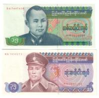 Burma Lot Set 15 & 35 Kyats 1986 UNC .CV. - Myanmar