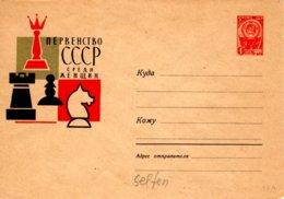 96aNEW Postal Stationary CoverIssued 9.11.1962USSR22nd USSR Women's Chess ChampionshipNew Autografata Jan Selten - Scacchi