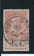 OCB 57 - Afstempeling CORTEMARCK - COBA 8 - 1893-1900 Fine Barbe