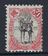 COTE DES SOMALIS 1902 30c Nº 46 - Neufs