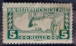 AUSTRIA 1917 - MNH - ANK 220 - Eilmarke 5h - Neufs