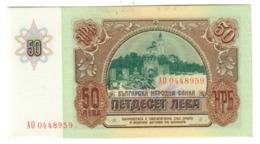 BULGARIA50LEVA1990P98UNC-.CV. - Bulgaria