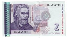 BULGARIA2LEVA1999P115UNC.CV. - Bulgaria