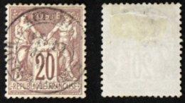 N° 67 20c Brun-lilas SAGE NsousB TB Cote 20€ - 1876-1878 Sage (Type I)