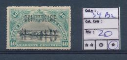 BELGIAN CONGO 1909 ISSUE COB 34B2 LH - 1894-1923 Mols: Neufs