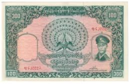 BURMA100KYATS1958P51AUNCStaple Holes.CV. - Myanmar