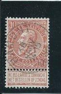 OCB 57 - Afstempeling HAMONT - COBA 8 - 1893-1900 Fine Barbe