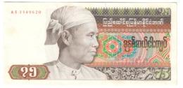 BURMA75KYATS1985P65UNC.CV. - Myanmar