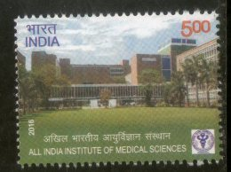 India 2016 All India Institute Of Medical Sciences Health Architecture 1v MNH - Medicine