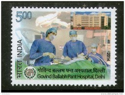 India 2014 Govind Ballabh Pant Hospital Delhi Health Nurse Doctor GBPH 1v MNH - Health