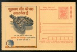 India 2008 Health Disease Cancer Anti Tobacco & Smoking Gandhi Post Card # 417 - Drugs