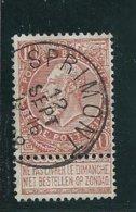 OCB 57 - Afstempeling SPRIMONT - COBA 8 - 1893-1900 Fine Barbe