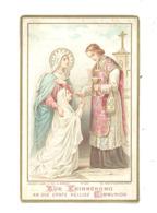 Faire-part De Ière Communion Von Maria SAVELSBERG - Kloster Zu SITTARD 21 Juni 1896 - Image Pieuse.(b268) - Communie