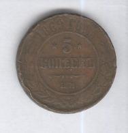 5 Kopecks Russie 1869 TTB+ - Rusland