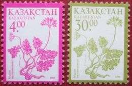 Kazakhstan  2001   Definitive  Flora 2 V MNH - Kazakistan