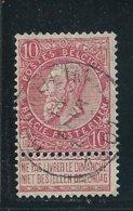 OCB 58 - Afstempeling RECKHEIM  - COBA 8 - 1893-1900 Schmaler Bart