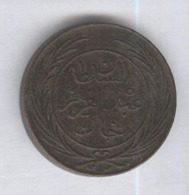 8 Kharub Tunisie 1865 (1281) - Tunesië