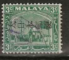 Malaysia - Japanese Occupation, 1943, J282, Used - Groot-Brittannië (oude Kolonies En Protectoraten)