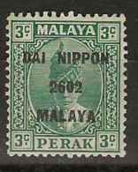 Malaysia - Japanese Occupation, 1942, J247, Mint Hinged - Japanese Occupation