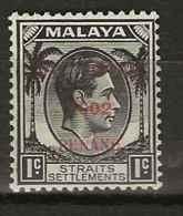 Malaysia - Japanese Occupation, 1942, J77, Mint Hinged - Ocupacion Japonesa