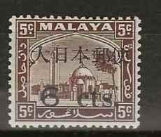 Malaysia - Japanese Occupation, 1944, J293, Mint Hinged - Grossbritannien (alte Kolonien Und Herrschaften)