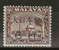 Malaysia - Japanese Occupation, 1944, J293, Mint Hinged - Grande-Bretagne (ex-colonies & Protectorats)